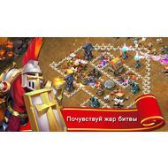 Битва Замков: Юбилейная девишник (Castle Clash: Anniversary Party)