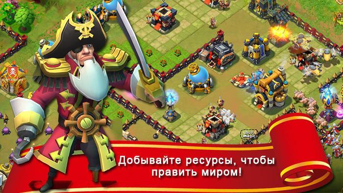 Скачать игру на андроид война замков