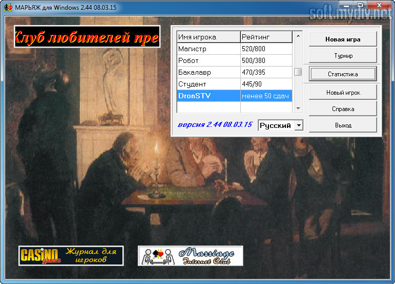 Casinogames-ru.com Competitive Analysis Marketing Mix and Traffic