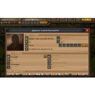 Профиль другого игрока