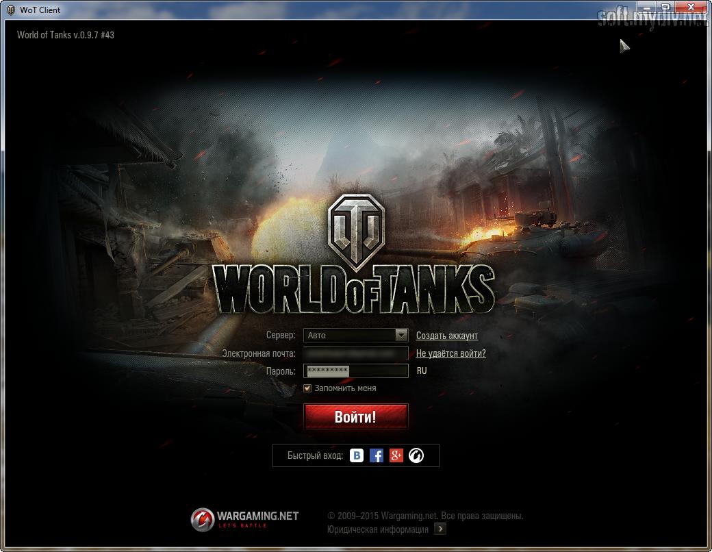 Как сделать в игре ворлд оф танк полный экран