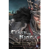 Clash of Kings 2.55.0