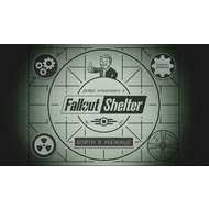 Fallout Shelter 1.7.1