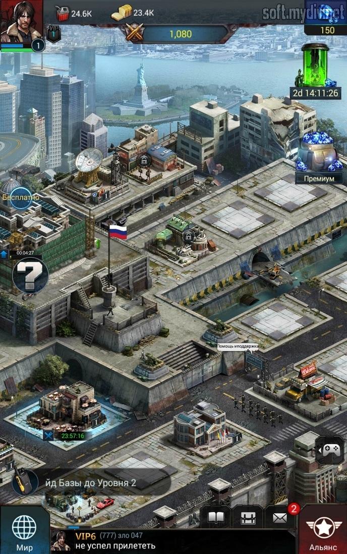 Last empire-war z коды игры секреты