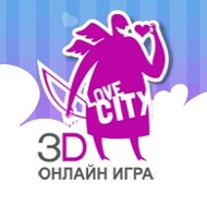Love City 3D 1.09.4773